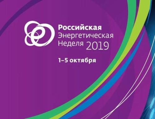 «Россети» выступят партнёром «Российской энергетической недели» в Москве