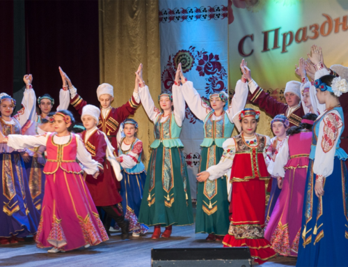 «София — 2021» ждет участников!