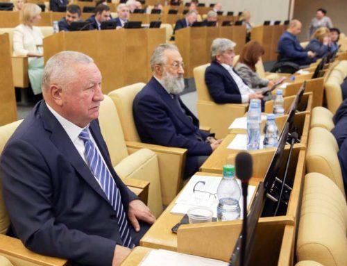 Российскую семью поддержат депутаты